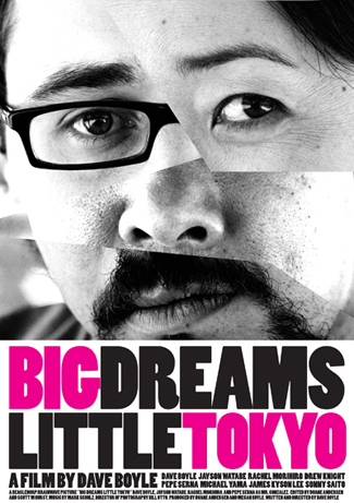 big dreams 05